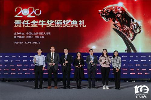 """东风公司位列国企社会责任发展指数第8位并荣获""""精准扶贫奖"""""""