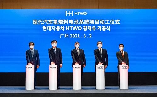 现代汽车氢燃料电池生产基地于广州动工 北京现代进一步完善新能源布局