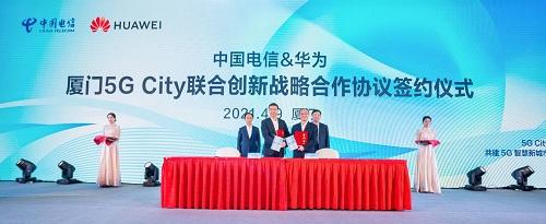 """""""5G City,翼鹭有为""""中国电信和华为厦门5G City联合发布会以5G创新之光引领鹭岛走向数字未来"""