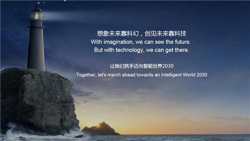 下一个10年,世界会发展成什么样?