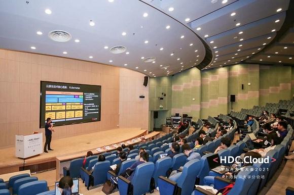 "HDC.Cloud 2021高校场次引领产教融合,""智能基座""育未来"