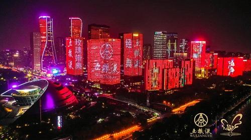"""520,""""五粮液、玫瑰、杭州城""""的爱情再次邂逅"""