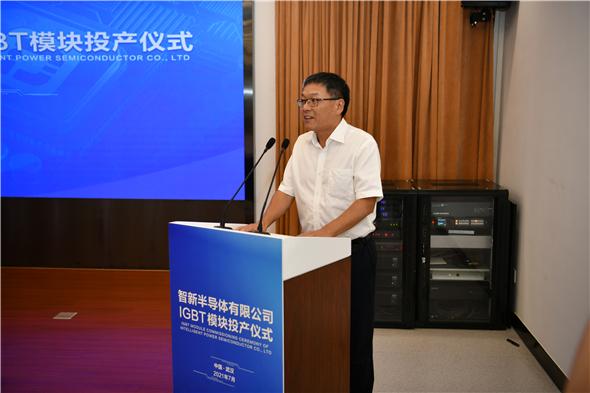 3-中车株洲电力机车研究所有限公司董事长李东林.jpg