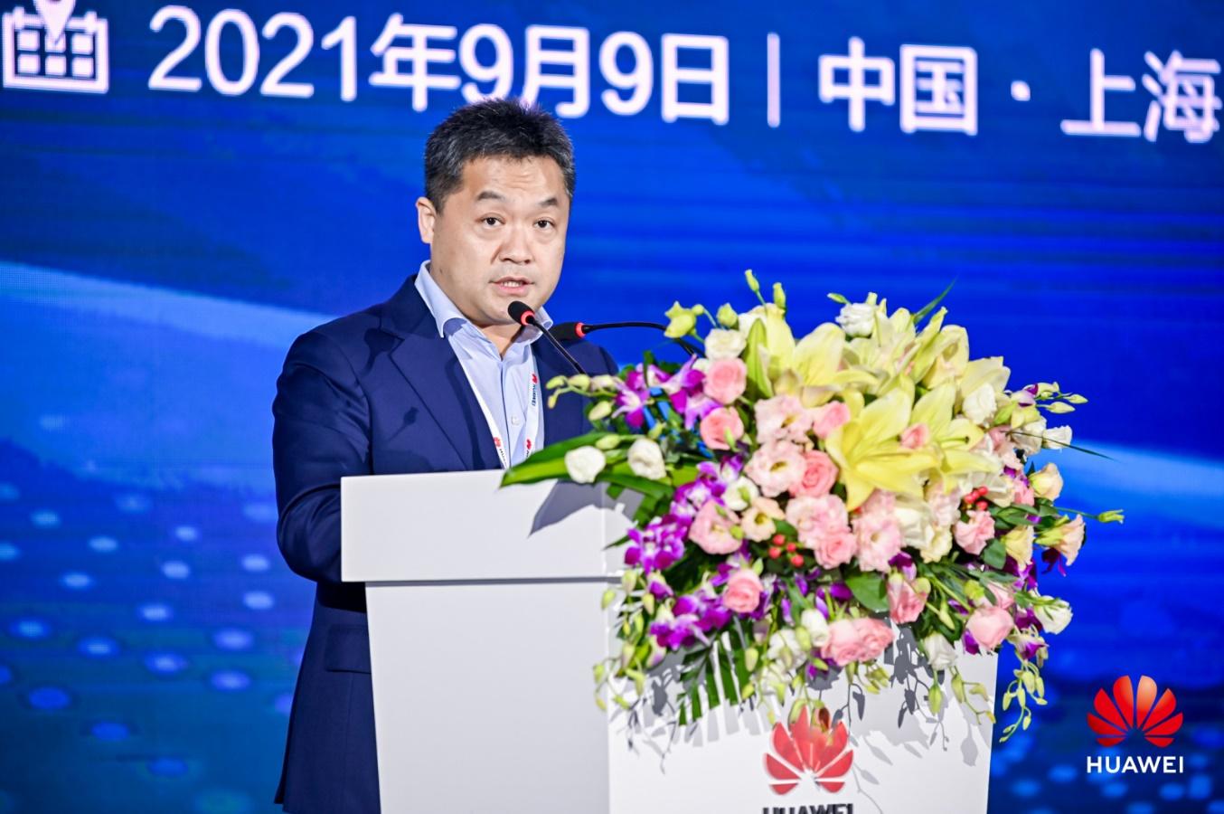 华为数字能源,助力上海绿色低碳发展