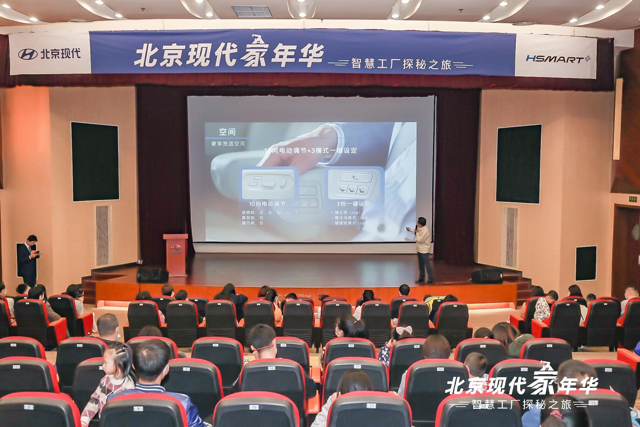 客户走进北京现代工厂,全方位见证卓越品质